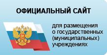 Bus gov ru